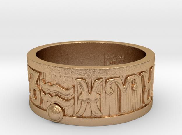 Zodiac Sign Ring Aquarius / 21mm in Natural Bronze