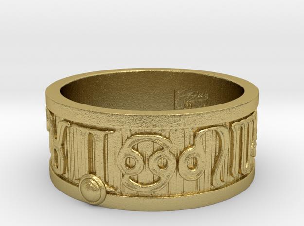 Zodiac Sign Ring Gemini / 21mm in Natural Brass