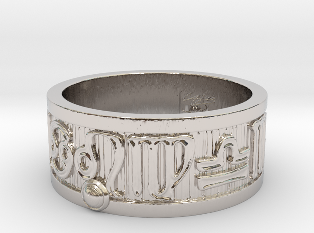 Zodiac Sign Ring Leo / 21mm in Rhodium Plated Brass