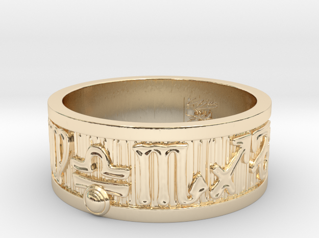 Zodiac Sign Ring Libra / 22.5mm in 14k Gold Plated Brass