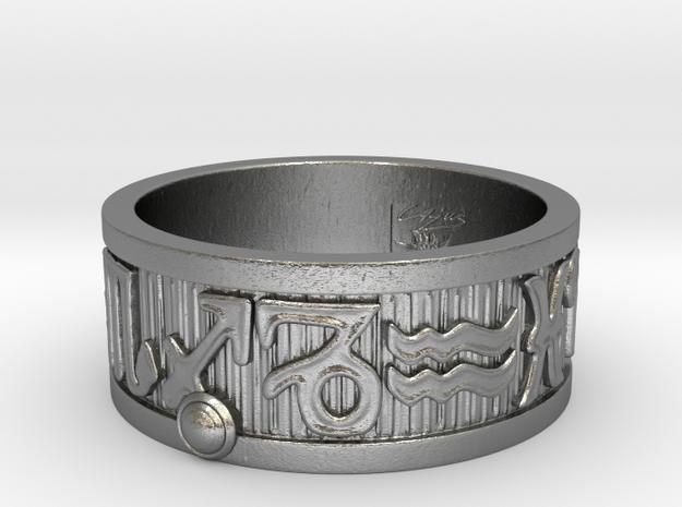 Zodiac Sign Ring Sagittarius / 21.5mm in Natural Silver