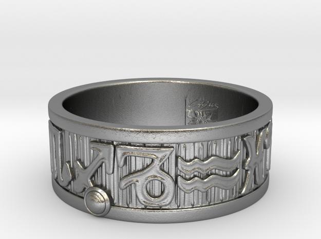 Zodiac Sign Ring Sagittarius / 23mm in Natural Silver