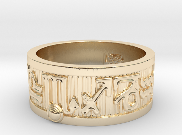 Zodiac Sign Ring Scorpio / 20.5mm in 14k Gold Plated Brass