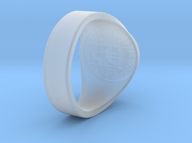 Nuperball glob ring Season 12 in Smoothest Fine Detail Plastic