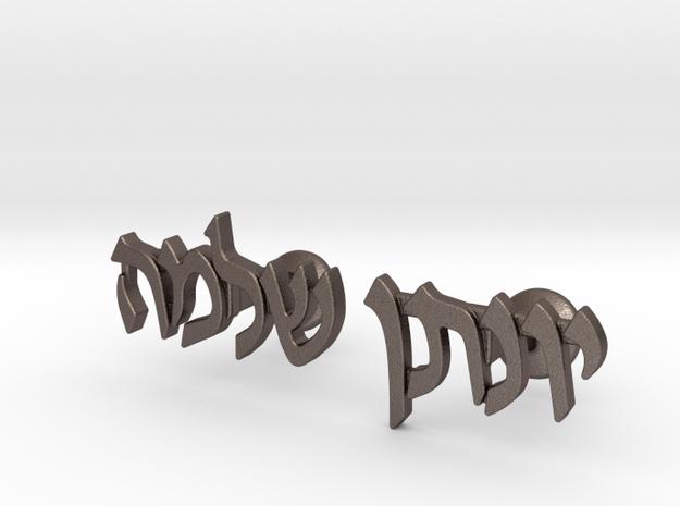 "Hebrew Name Cufflinks - ""Yonasan Shlomo"" in Polished Bronzed-Silver Steel"