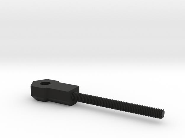 Male Side Adjustable link for 2015, 2019 Only in Black Natural Versatile Plastic
