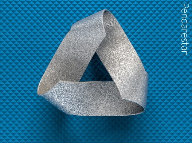 Folded Trigram in Polished Nickel Steel: Small