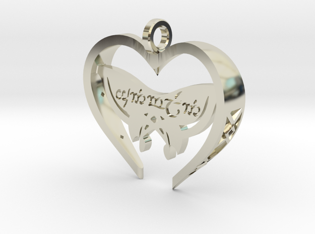 Sindarin Elvish Butterfly Heart in 14k White Gold
