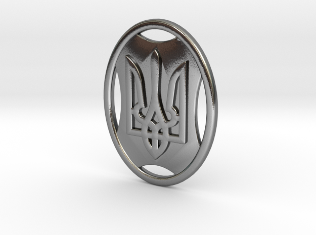 Pendant - Coat of Arms of Ukraine - in Oval - #P8 in Polished Silver