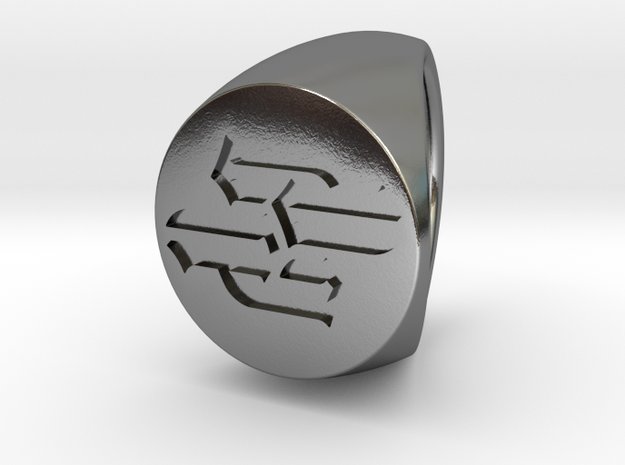 Custom signet ring 92 in Polished Silver