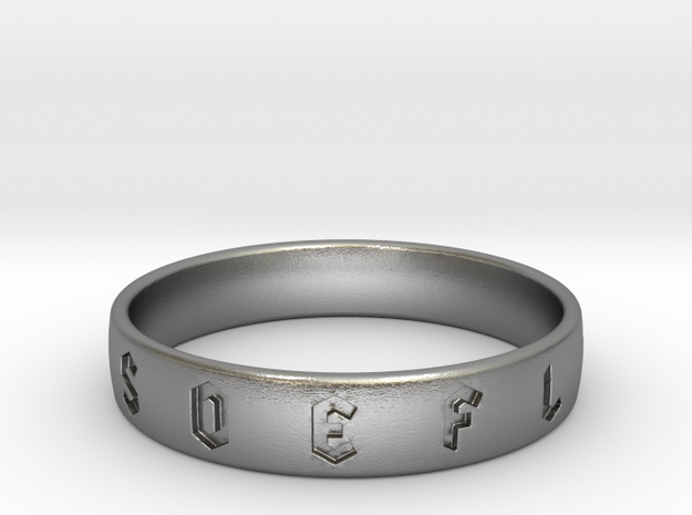 Engraved Anniversary Ring in Natural Silver