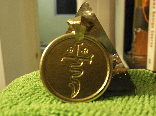 Azophiaios pendant seal in Natural Brass