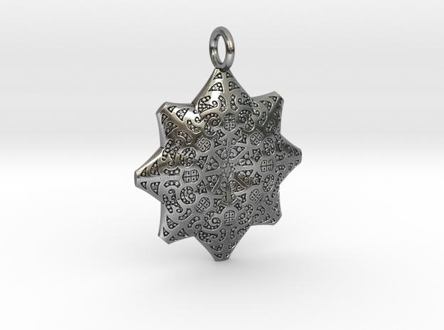 Petals in Antique Silver