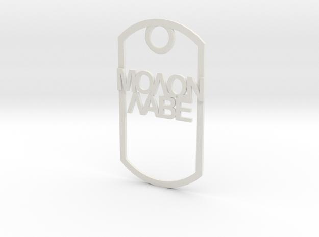 Molon Labe dog tag in White Natural Versatile Plastic