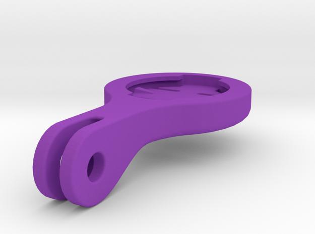 Garmin Blendr Mount - Short in Purple Processed Versatile Plastic