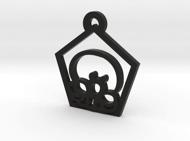 Octopus Charm Necklace n81 in Black Natural Versatile Plastic