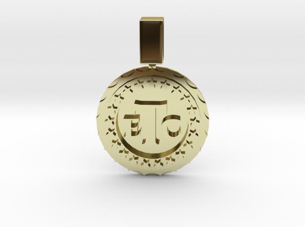 ETC Pendant in 18K Yellow Gold