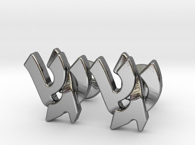 "Hebrew Monogram Cufflinks - ""Shin Gimmel"" in Polished Silver"