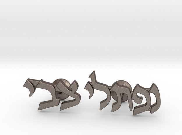 "Hebrew Name Cufflinks - ""Naftali Tzvi"" in Polished Bronzed-Silver Steel"