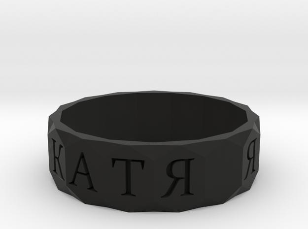 Ring 25 3d printed