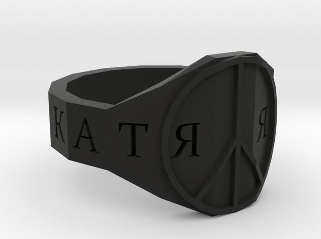 Ring big 3d printed