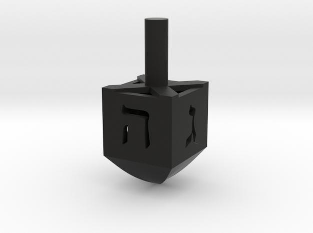 Simple Dreidel 3d printed