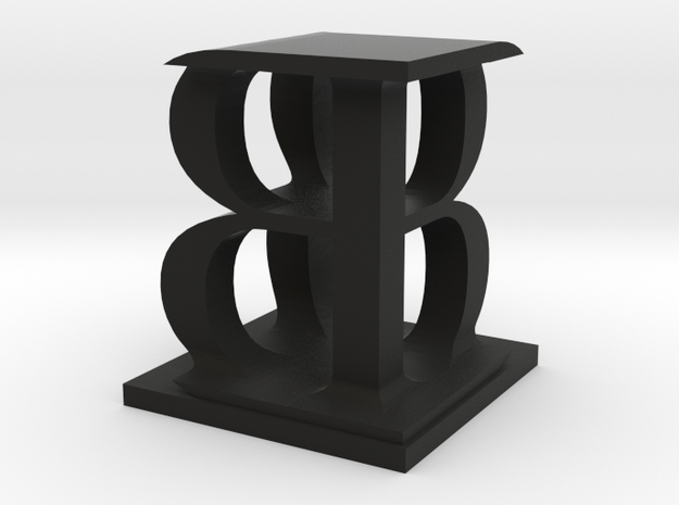 Two way letter / initial B&B 3d printed