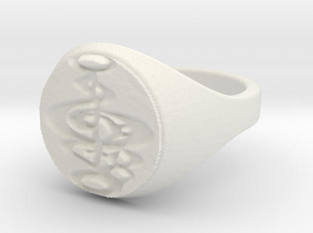 ring -- Mon, 02 Dec 2013 21:15:53 +0100 3d printed