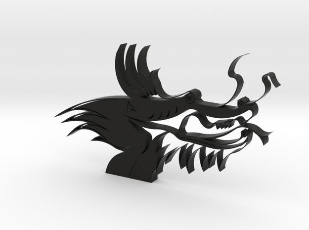Dragon Head 3d printed