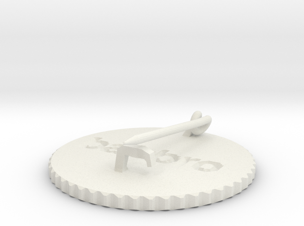 by kelecrea, engraved: babbro in White Natural Versatile Plastic