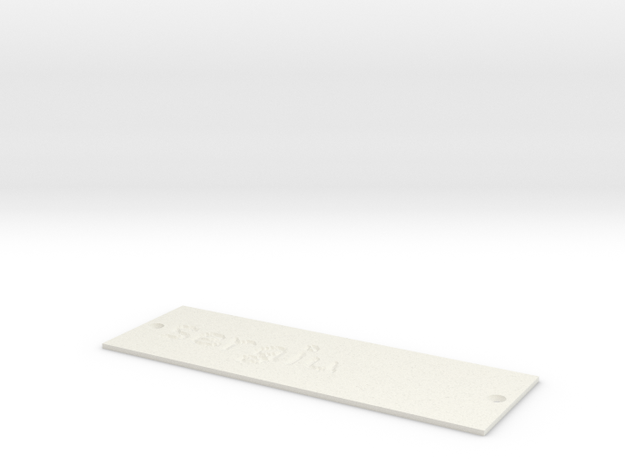 by kelecrea, engraved: sergiu in White Natural Versatile Plastic