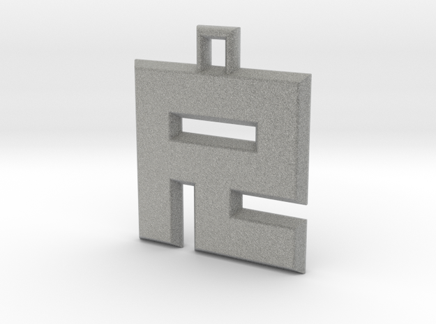 ABC Pendant - R Type - Solid - 24x24x3 mm 3d printed