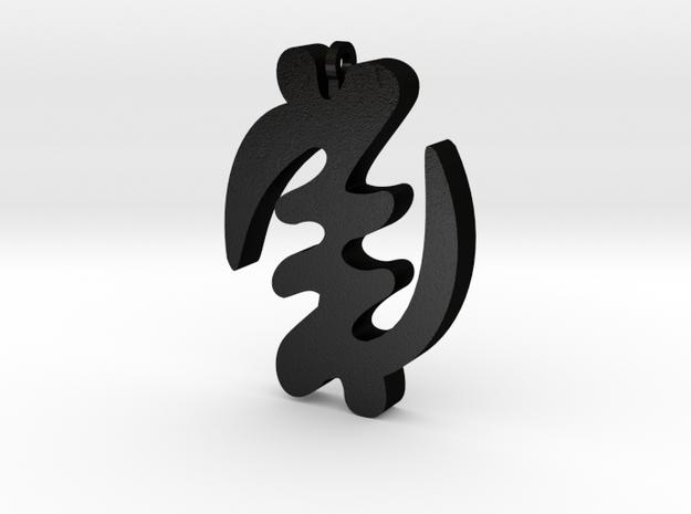 GYE NYAME 3d printed