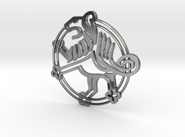 leo in Polished Silver