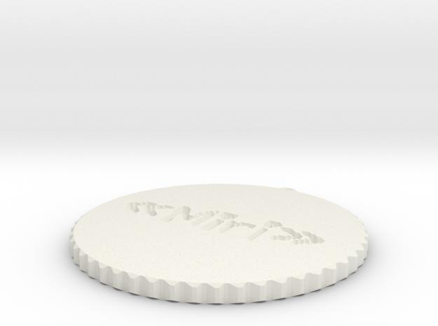 by kelecrea, engraved: «Miri» 3d printed