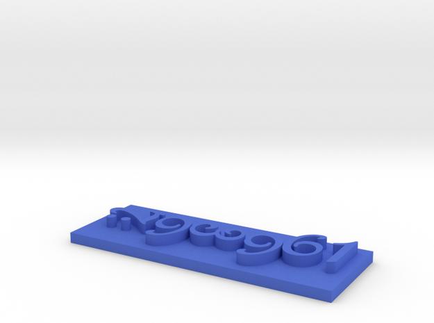 Almo II 3d printed