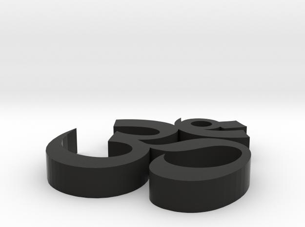 Ohm Symbol 2 3d printed