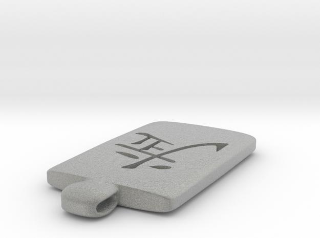 Bu (rodonet) 3d printed
