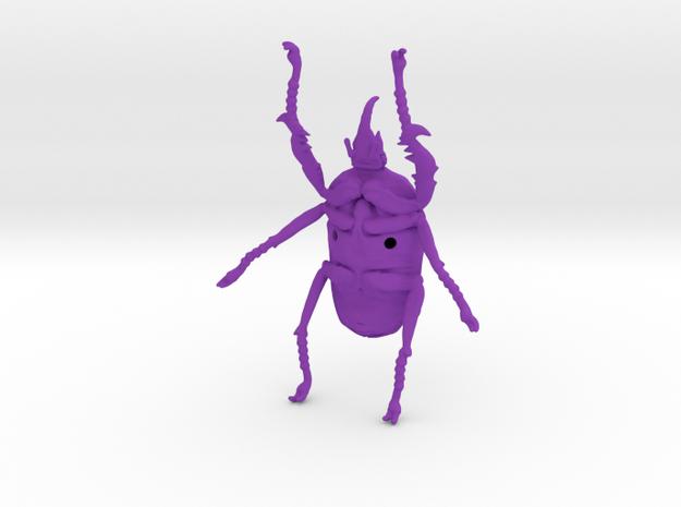 Giant Beetle - Goliath 8cm - Scarab in Purple Processed Versatile Plastic