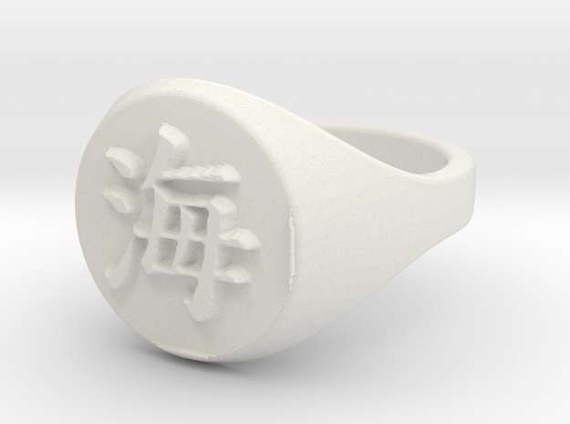 ring -- Fri, 31 May 2013 05:41:34 +0200 3d printed