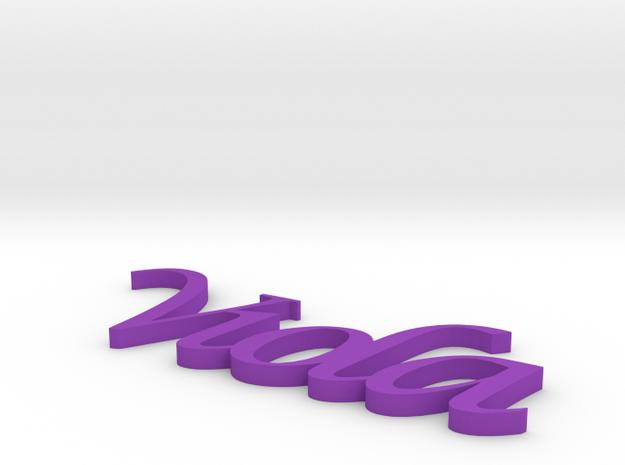 viola2d in Purple Processed Versatile Plastic