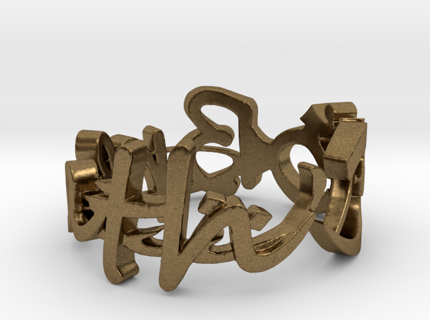 Aum Ring Size 11.25 3d printed