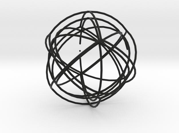 Rhombicage-r1-s25-o2-n12-dTrue-x0 3d printed