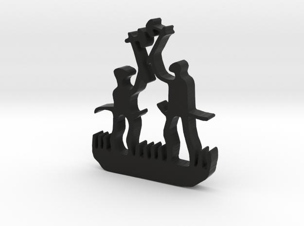 PF0010-5cm-liten-bit 3d printed