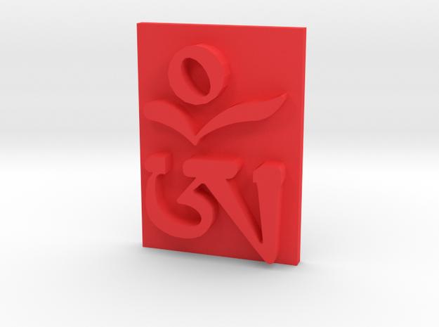 Tibetan Om in Red Processed Versatile Plastic