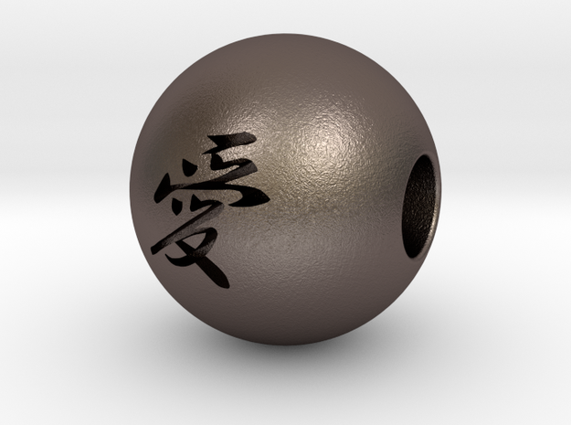 16mm Ai(Love) Sphere in Polished Bronzed Silver Steel