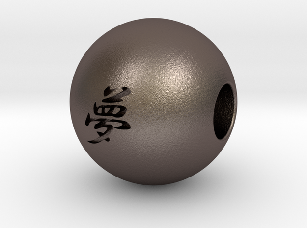 16mm Yume(Dream) Sphere in Polished Bronzed Silver Steel