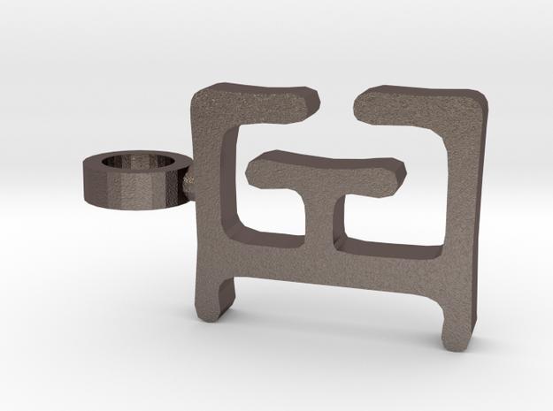 E Letter Pendant in Stainless Steel