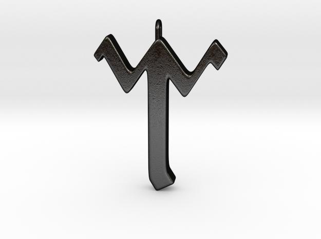 Rune Pendant - Ēar in Matte Black Steel