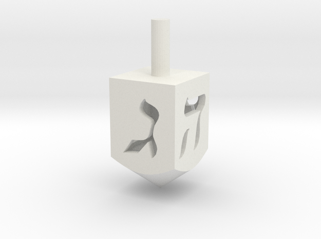 Dreidel By Matt in White Natural Versatile Plastic
